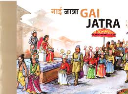 Gai Jatra