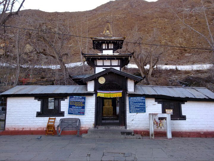Muktinath Temple by Nirmal Dulal